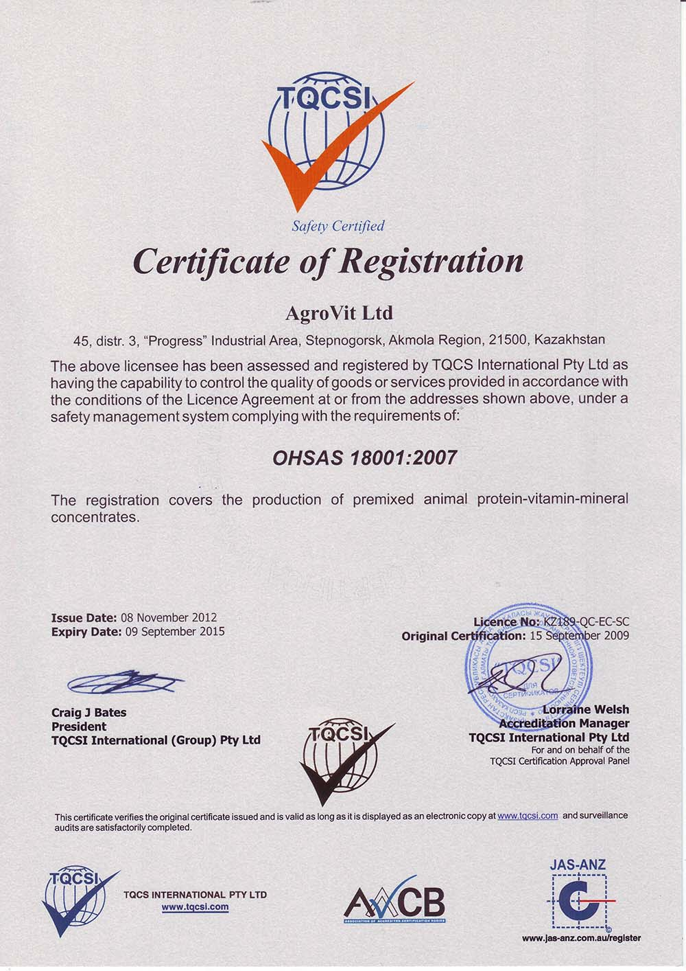 Certificate of Registration AgroVit Ltd
